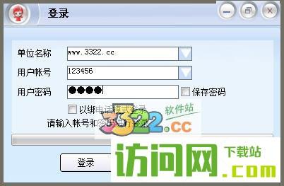 启通宝 V4.0.1