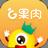 卓越果肉网校 V2.0.9官方PC版