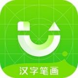 儿童学汉字笔画 V5.2.1