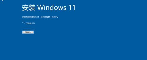 windows11正式版去除硬件限制